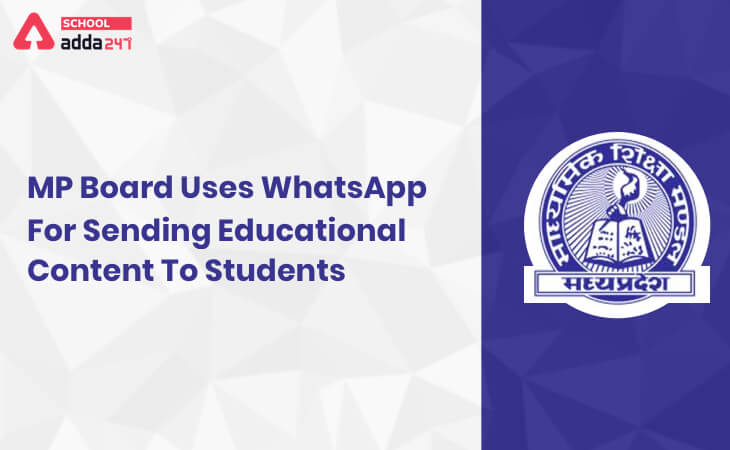 MP Board 2020, whatsapp, online classes