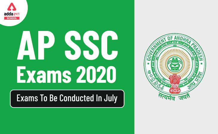 AP SSC Exams 2020