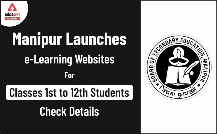 Digital e content, e video classes, Manipur, Education Minister Dr. Thokchom Radheshyam,