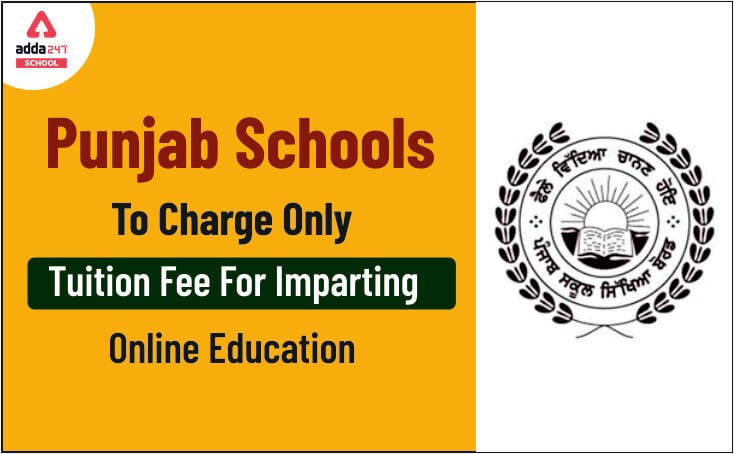 online class, punjab govt on school fee, tuition fee
