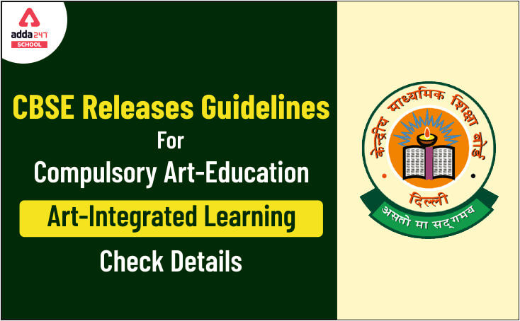 Cbse art integrated projects, art integrated learning, cbse art projects, cbse guidelines, cbse art integrated projects guidelines, art integrated project for classes 1 to 10, art integrated projects for classes 1 to 8, art projects for cbse students