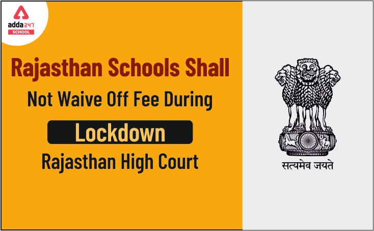fee, school fee, students alert, school fee alert, school fee rajasthan, rajasthan schools, high court