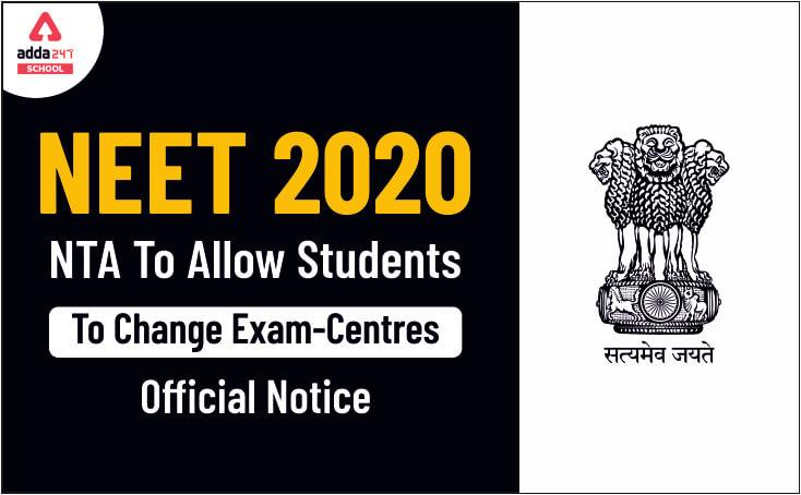 neet, neet 2020, nta, ntaneet.nic.in, neet latest updates, neet application form, neet exam center, neet books, NEET 2020 centre change news, neet 2020 application form currection