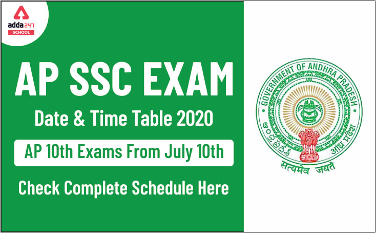 ap ssc exam 2020,ap ssc time table,ap ssc exam date,class 10 exams latest updates,ssc time table 2020