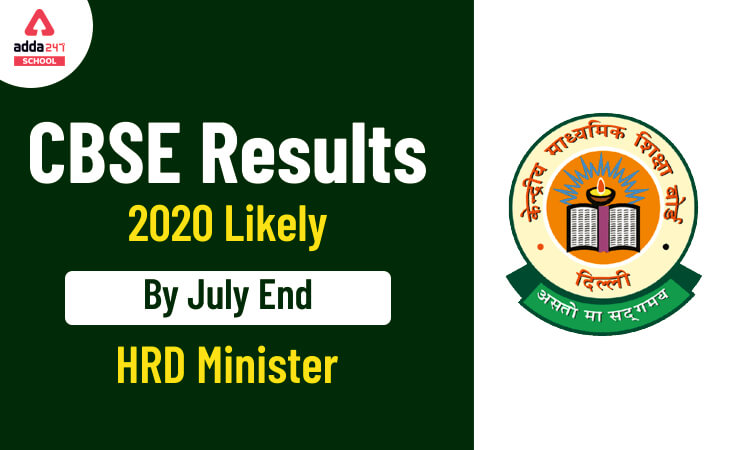 CBSE Results 2020