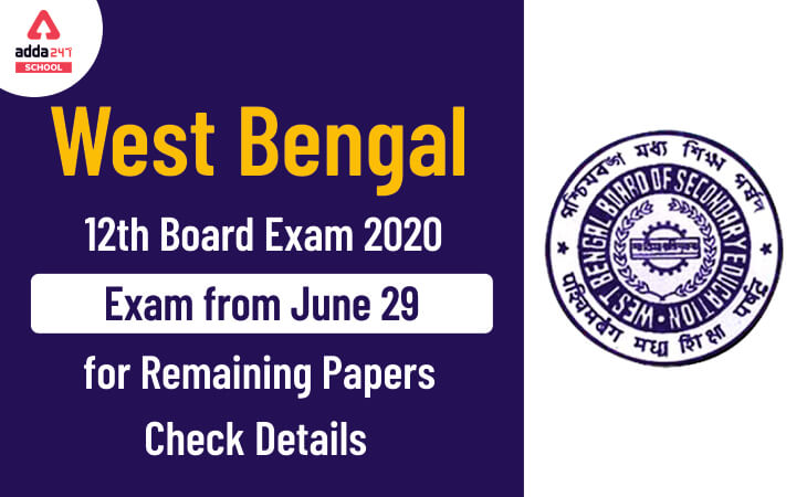 West Bengal 12th Board Exam 2020