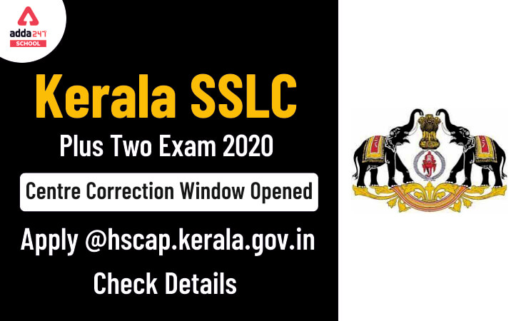 Kerla SSLC, Plus Two Exam 2020