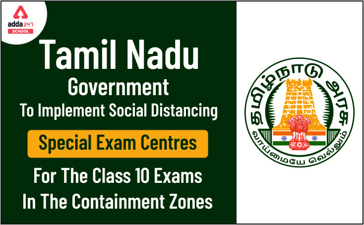 Tamil Nadu board Exams