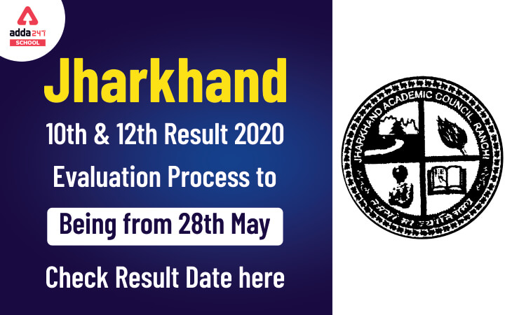 Jharkhand 10th and 12th Result 2020