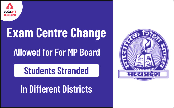 MP Board Exam And Result 2020