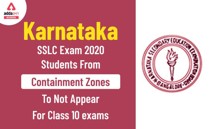 Karnataka Exam 2020