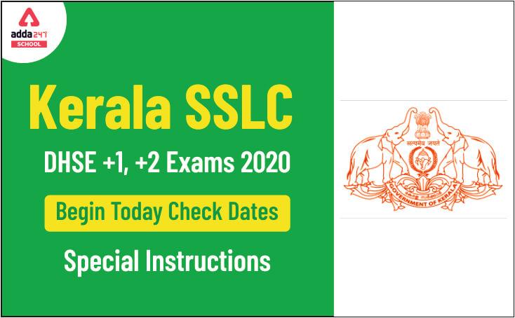 kerala sslc exam, sslc kerala, plus one exam kerala, plus two exam, kerala plus 2 exam, dhse+1, dhse+2 exam, kerala board exam update