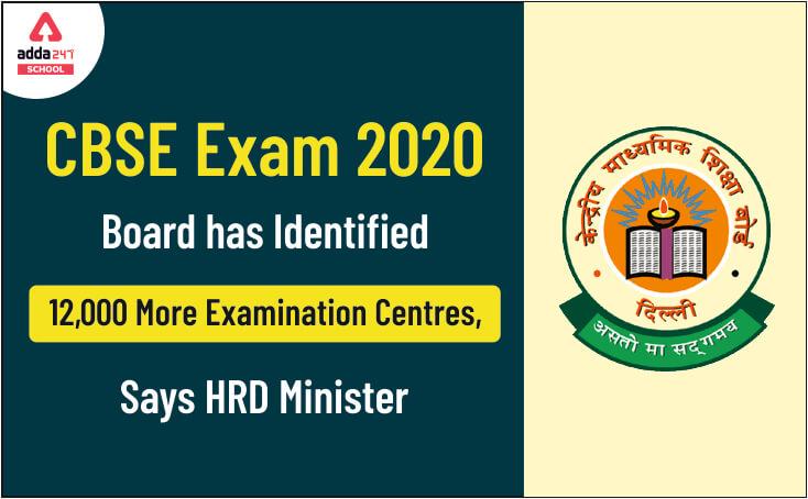 CBSE Exams 2020