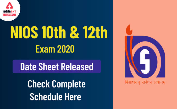 NIOS Exam Date 2020, nios board