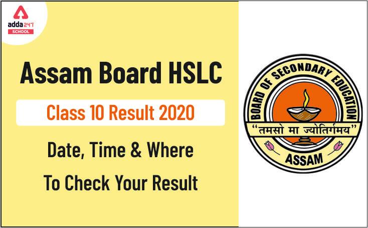 Assam Board HSLC Class 10th Result 2020