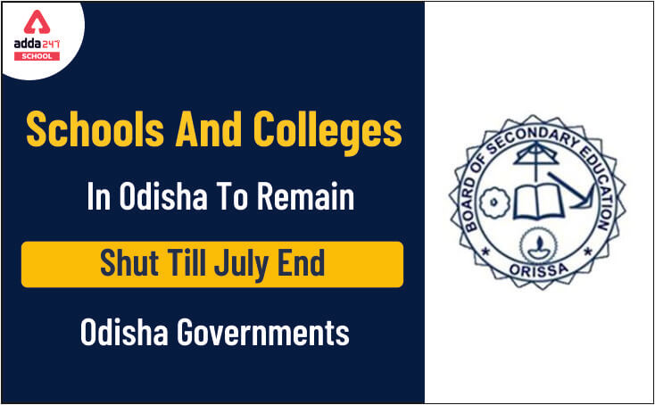 school news odisha, school news,