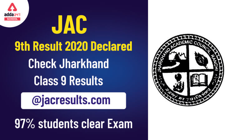 JAC 9th Result 2020 Declared check Jharkhand class 9 Results
