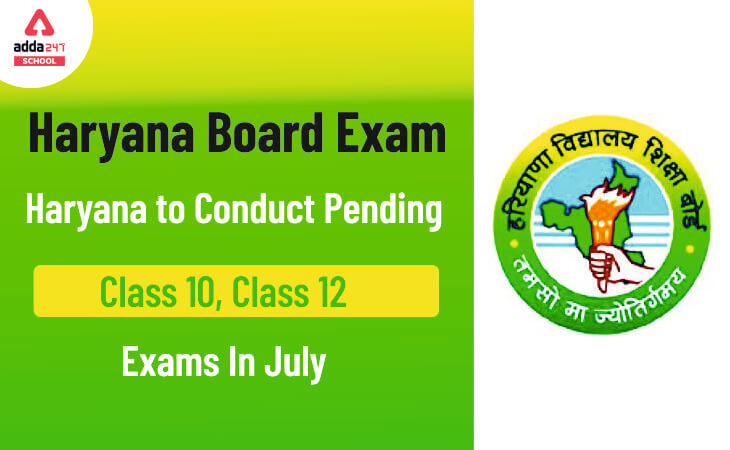 hbse board exam 2020