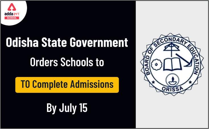 odisha school, school admission