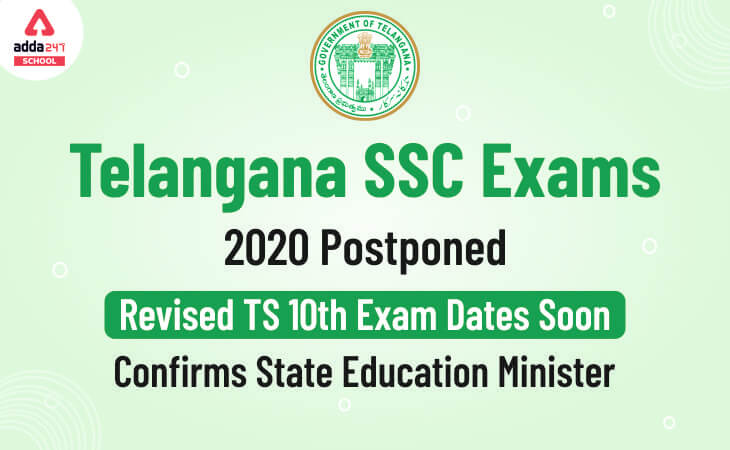 Telangana SSC Exam 2020 Postponed