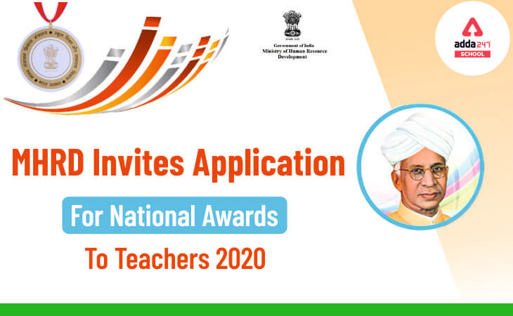teacher's day, teacher's day 2020, national awards to teachers, national awards to teachers 2020, MHRD