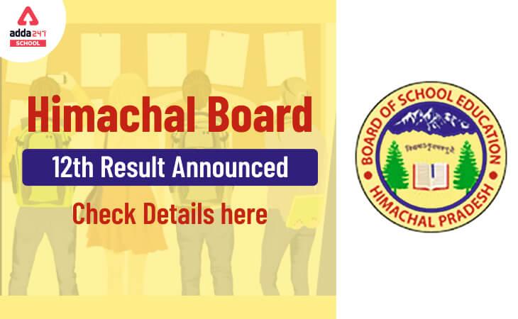hp board 12th result 2020