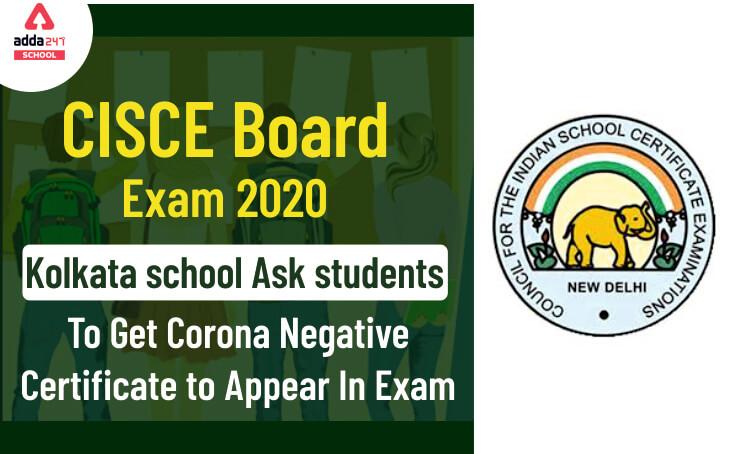 ICSE Board Exam 2020 Date