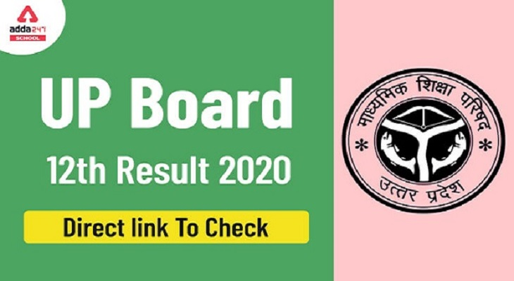 up board 12 result 2020