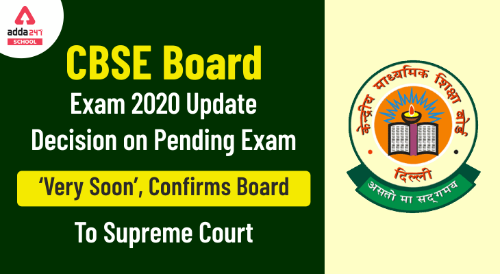 cbse board pending exams 2020