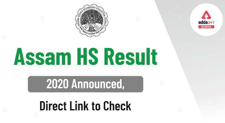 assam hs results 2020