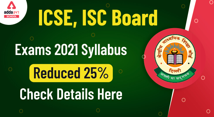 CISCE Syllabus for 2021 exams