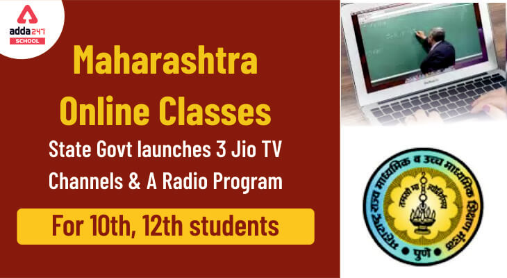 Maharashtra Online Classes