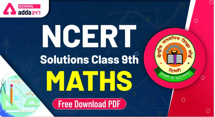 ncert solutions class 9 maths
