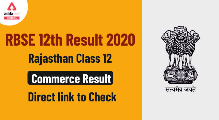 rajasthan 12th commerce result 2020