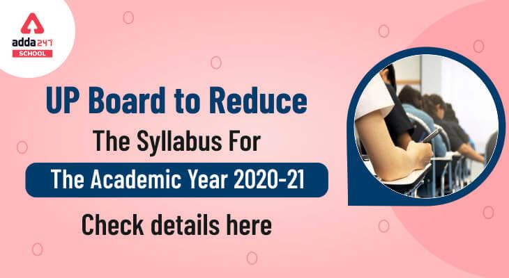 up board syllabus 2020-21