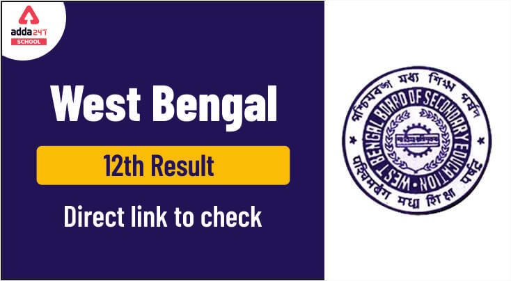 wb 12th result 2020