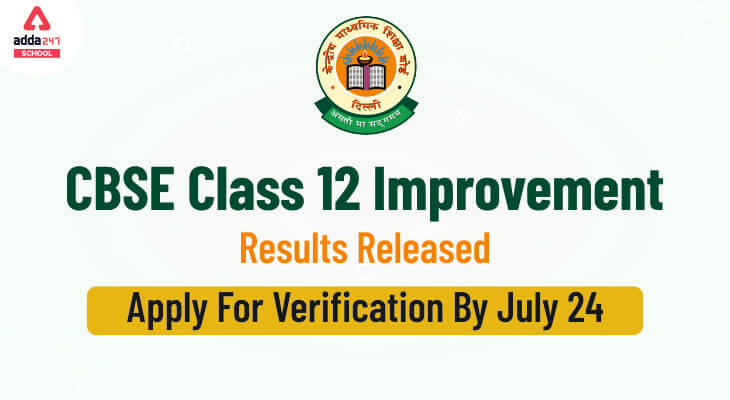 cbse class 12th revolution result 2020
