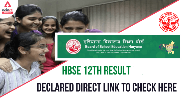 HBSE 12th Result 2021 Out: Check Haryana Board BSEH Class 12th Result @bseh.org.in_70.1