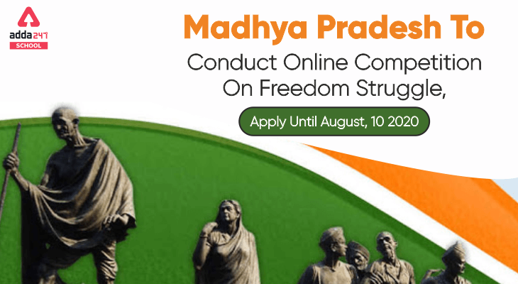 MP To Conduct Online Competition