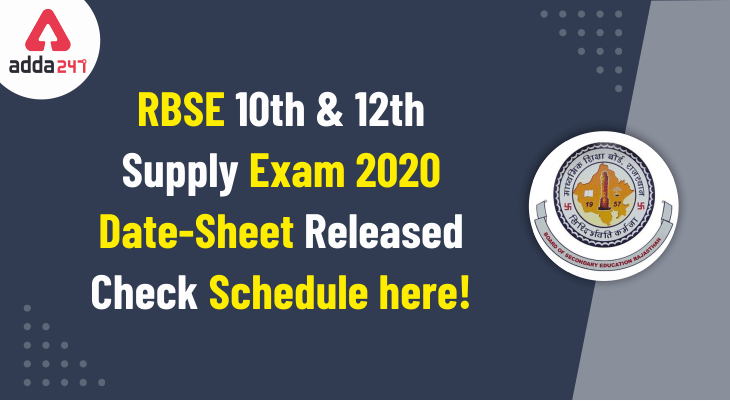 rbse supply exam datesheet 2020
