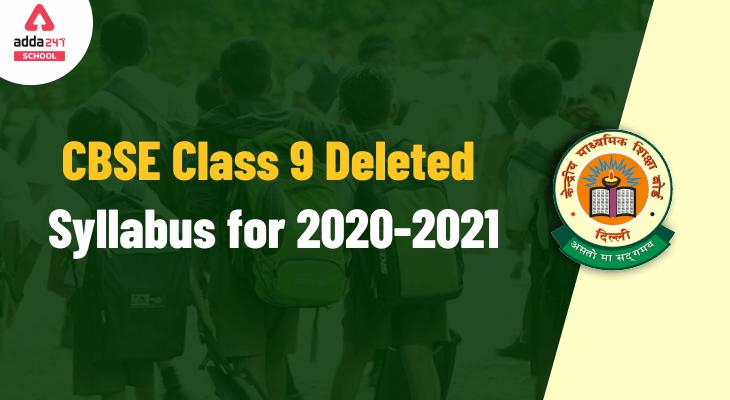 CBSE class 9 Deleted Syllabus