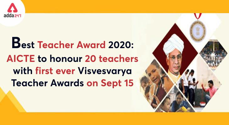 Best Teacher Awards 2020