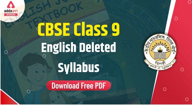 CBSE Class 9 English Delete Syllabus