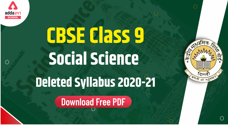 CBSE Deleted Syllabus For Class 9 Social Science: Download PDF_30.1