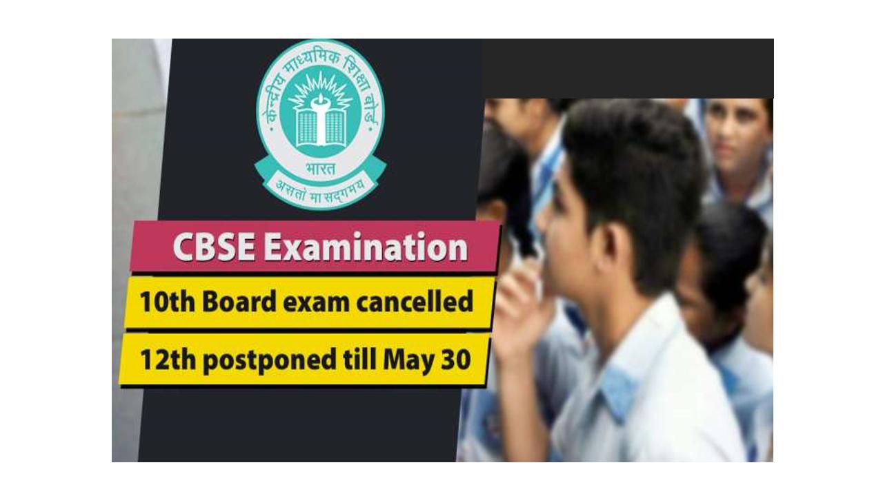 Cbse board exams postponed 2021