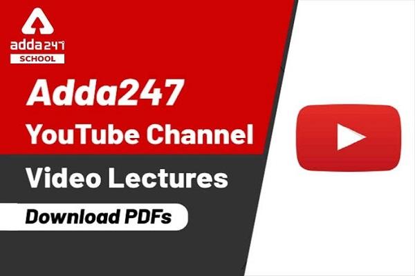 IIT JEE Youtube Study Material_30.1