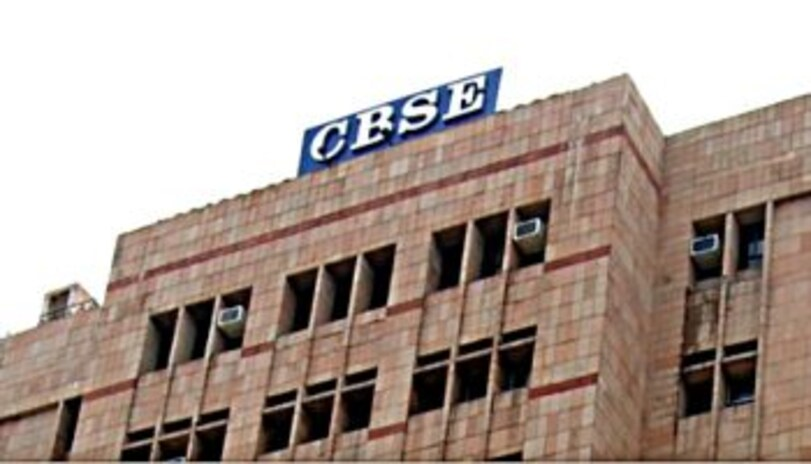 CBSE Latest News 2021: CBSE Board Exam 2022 Will Be Held In 2 Parts_50.1