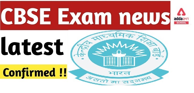 CBSE Latest News 2021: CBSE Board Exam 2022 Will Be Held In 2 Parts_40.1