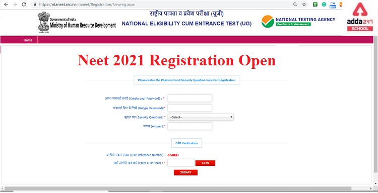 NEET 2021 Application Form (Out) - How to Apply Online_40.1