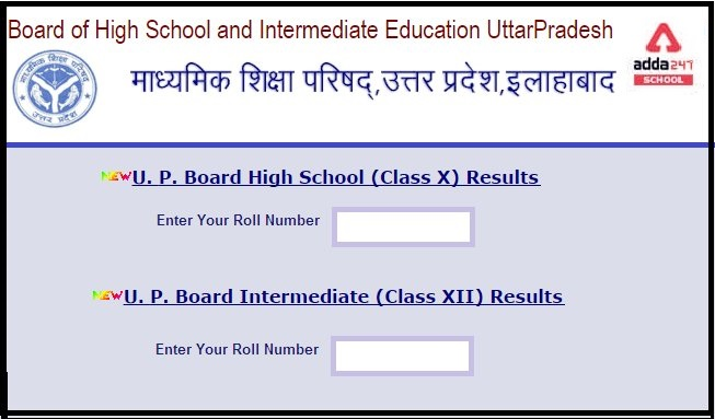 UPMSP- UP Board 10th Result 2021: Out Today @ www.upresults.nic.in_80.1